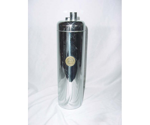 Revere Zephyr Trophy Martini Cocktail Shaker